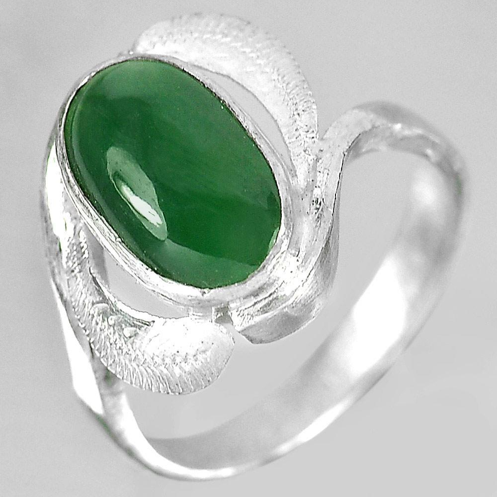 2.88 G. Natural Gem Oval Cabochon Green Jade 925 Sterling Silver Ring Size 5.5