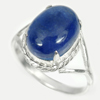 4.12 G. Natural Gem Oval Cabochon Blue Tanzanite Sterling Silver Ring Size 8