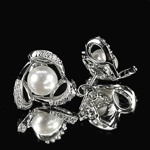 4.19 G. Ravishing Natural White Pearl Jewelry Sterling Silver Earring