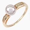 3.13 G. Natural Purplish Pink Pearl Rose Gold Plated Silver Ring Size 10.5