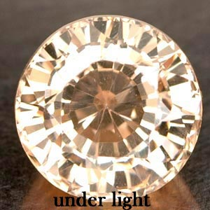 4.07 CT. STUNNING IF CREATED GEM COLOR CHANGE