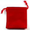 2.5 x 2.4 inch Red Velvet Jewelry Gift Pouches Bag