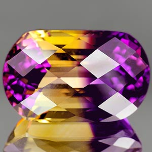 32.49 Ct. Amazing Clean Hydrothermal Bi Color Ametrine