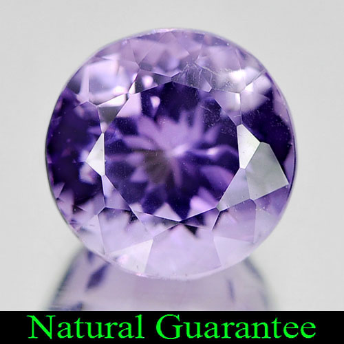 Unheated 5.23 Ct. Natural Gemstone Purple Amethyst Round Shape From Brazil