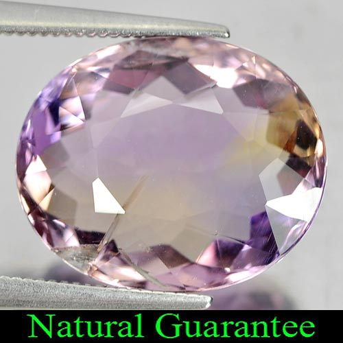 9.97 Ct. Oval Shape Natural Gemstone Bi Color Ametrine Bolivia