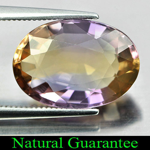 6.96 Ct. Clean Oval Shape Natural Gem Bi Color Ametrine Unheated