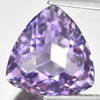 Unheated 11.22 Ct. Trilliant Checkerboard Natural Gem Clean Bi Color Ametrine