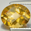 2.25 Ct. Good Cutting Oval Checkerboard Natural Gem Yellow Citrine Unheated