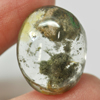 Unheated 25.56 Ct. Natural Gemstone Moss Quartz Oval Cabochon 22 x 17.3 Mm.