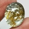24.92 Ct. Oval Cabochon Natural Gemstone Moss Brown White Quartz Unheated