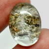 18.13 Ct. Oval Cabochon Natural Gemstone Moss Brown White Quartz Unheated