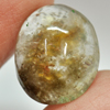 Unheated 17.39 Ct. Oval Cabochon Natural Gemstone Moss Brown White Quartz