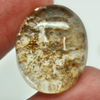 30.13 Ct. Oval Cabochon 22 x 18 Mm. Natural Gem Moss Brown White Quartz Unheated