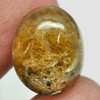 22.20 Ct. Oval Cabochon Natural Gemstone Moss Brown White Quartz Unheated