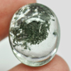 28.56 Ct. Oval Cabochon 21 x 17 Mm. Natural Gemstone Black White Quartz Unheated