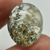 29.78 Ct. Oval Cabochon Natural Gemstone White Brown Moss Quartz Unheated