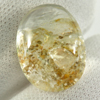 Multi-Color Moss Quartz 10.72 Ct. Oval Cabochon Natural Gemstone Unheated