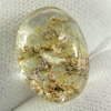 Multi-Color Moss Quartz 12.18 Ct. Oval Cabochon Natural Gemstone Unheated