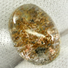 Multi-Color Moss Quartz 7.02 Ct. Oval Cabochon Natural Gemstone Unheated