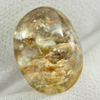 Multi-Color Moss Quartz Oval Cabochon 16.1 x 12.1 Mm. 9.99 Ct. Natural Gemstone