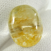 Multi-Color Moss Quartz Oval Cabochon 15.3 x 12 Mm. 10.22 Ct. Natural Gemstone