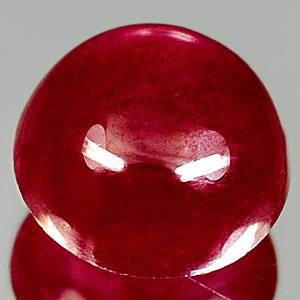 2.27 Ct. 6.9 Mm. Round Cabochon Natural Blood Red Ruby