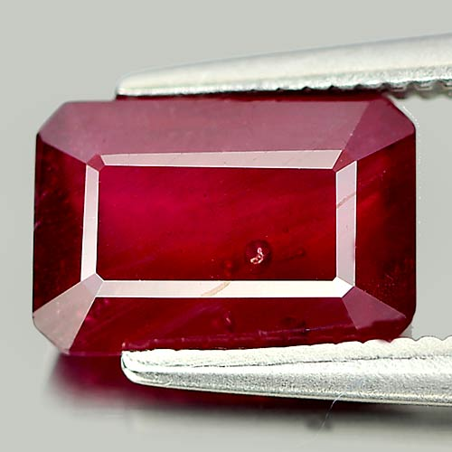 2.47 Ct. Octagon Natural Blood Red Ruby Madagascar