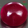 1.21 ct. Fabulous Natural Cabochon Red RUBY Madagascar