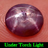 1.52 Ct. Natural Gemstone 6 Rays Red Star Ruby Oval Cabochon