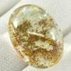 Multi-Color Moss Quartz 23.50 Ct. Oval Cabochon Natural Gemstone Unheated
