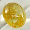 Multi-Color Quartz Oval Cabochon 18 x 14.9 Mm. 18.30 Ct. Natural Gemstone