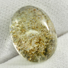 Multi-Color Moss Quartz 9.49 Ct. Oval Cabochon Natural Gemstone Unheated