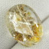 Multi-Color Moss Quartz 9.60 Ct. Oval Cabochon 15.7 x 11.8 Mm. Natural Gemstone